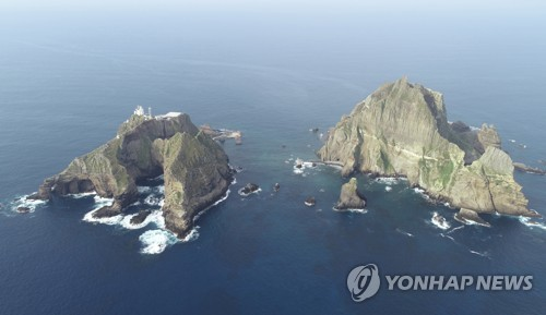 Lawmakers call for Japan to end export curbs against Seoul