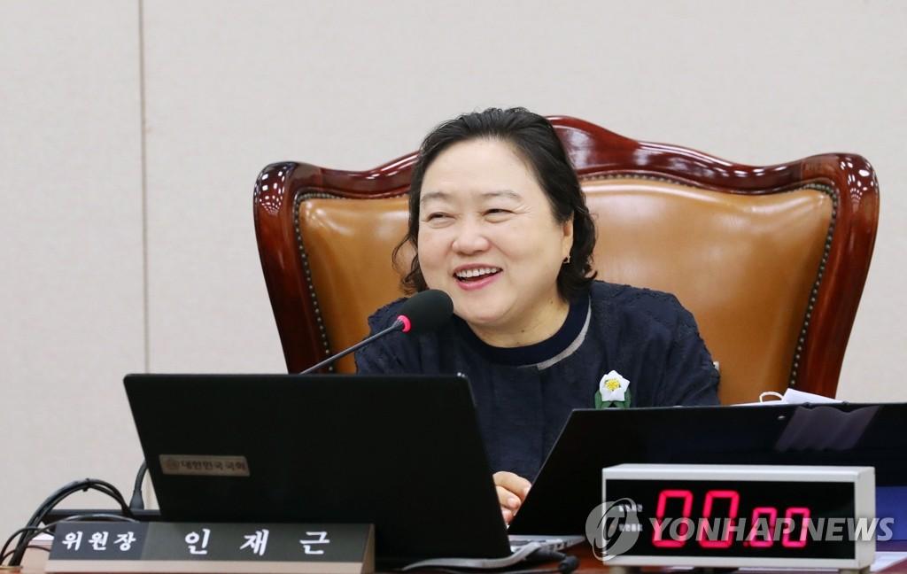 인재근 국회 여성가족위원회 위원장
