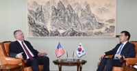 S. Korea, U.S. seek Biegun's visit to Seoul ahead of N.K.'s year-end deadline
