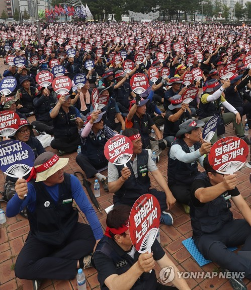 Unionists hold rally in Ulsan to protest labor reform measures