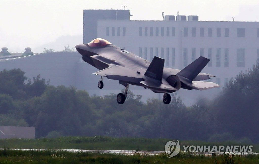 In this file photo, taken on Aug. 22, 2019, an F-35A stealth fighter lands at an air base in Cheongju, about 137 kilometers south of Seoul, after a training flight. The fighter is one of 40 stealth fighters that will be introduced from the United States by 2021. (Yonhap)