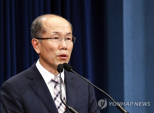 S. Korea decides to 'conditionally' suspend termination of Seoul-Tokyo military pact