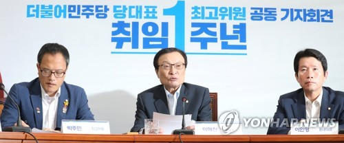 (3rd LD) Troubled minister nominee vows donations amid corruption scandals