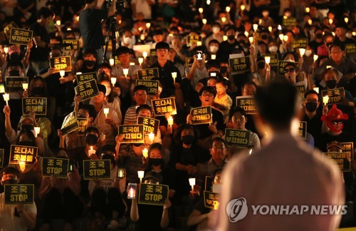 Seoul University students' candlelight vigil