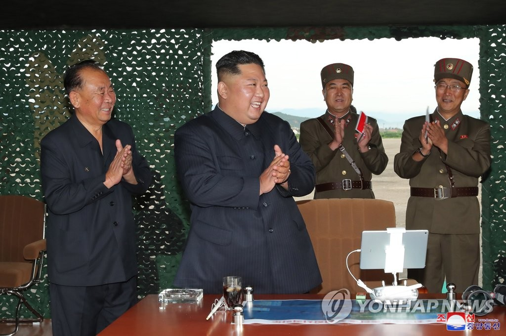 North Korean leader Kim Jong-un oversees a weapons test in this photo released by the North's official Korean Central News Agency on Aug. 25, 2019. (For Use Only in the Republic of Korea. No Redistribution) (Yonhap)