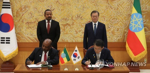 Korea-Ethiopia credit accord
