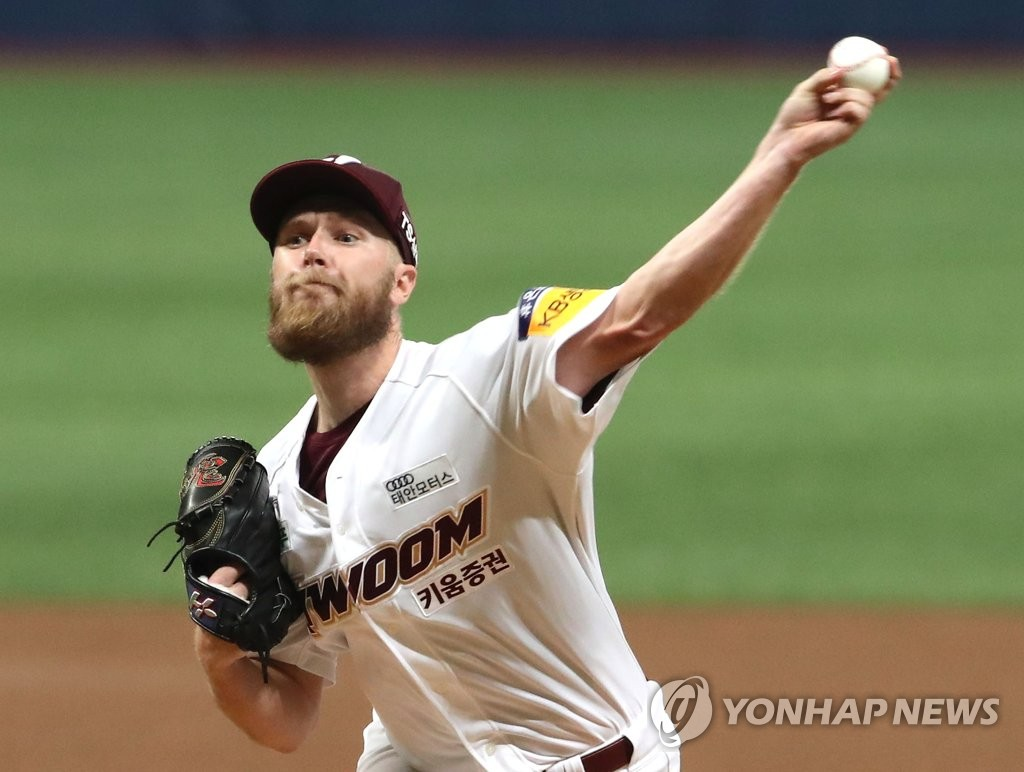 In this file photo from Aug. 29, 2019, Eric Jokisch of the Kiwoom Heroes delivers a pitch against the Lotte Giants in a Korea Baseball Organization regular season game at Gocheok Sky Dome in Seoul. (Yonhap)