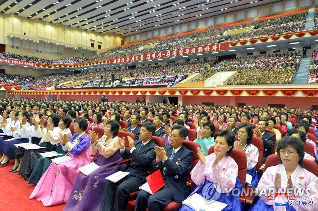 Teachers' conference in N.K.