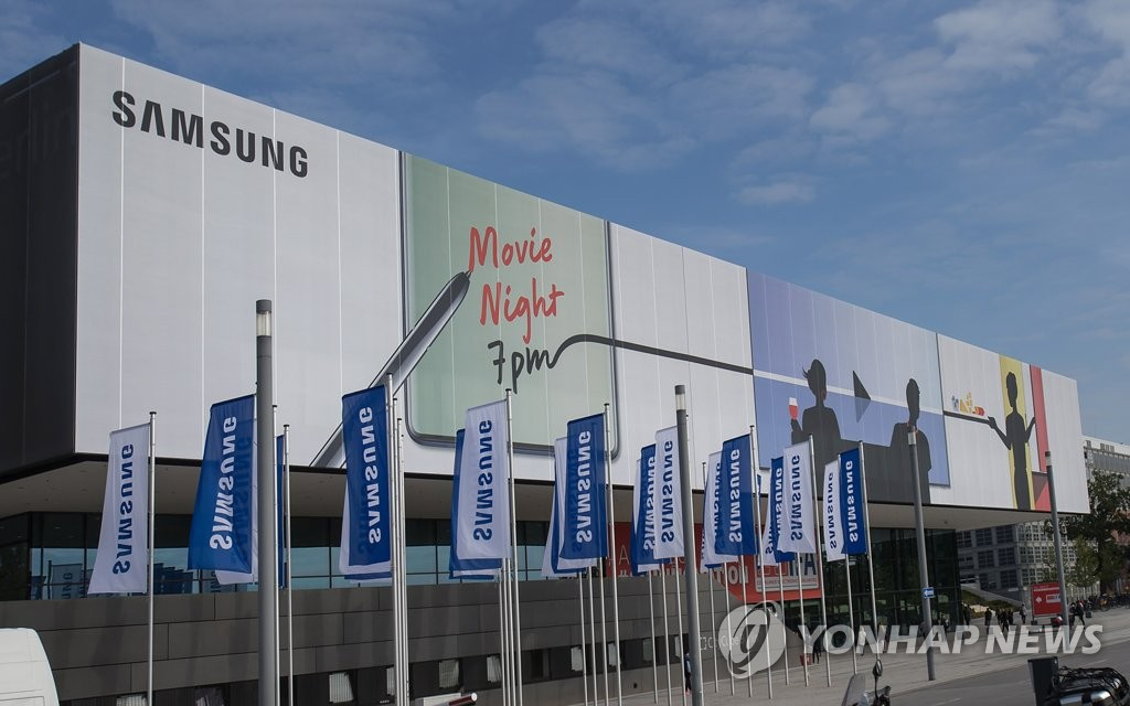 Samsung Electronics Co.'s exhibition booth in Berlin is shown in this photo provided by the South Korean firm on Sept. 4, 2019. Samsung will display its latest home appliances and consumer electronics at IFA, Europe's largest tech show that opens Sept. 6 for a six-day run. (PHOTO NOT FOR SALE) (Yonhap)