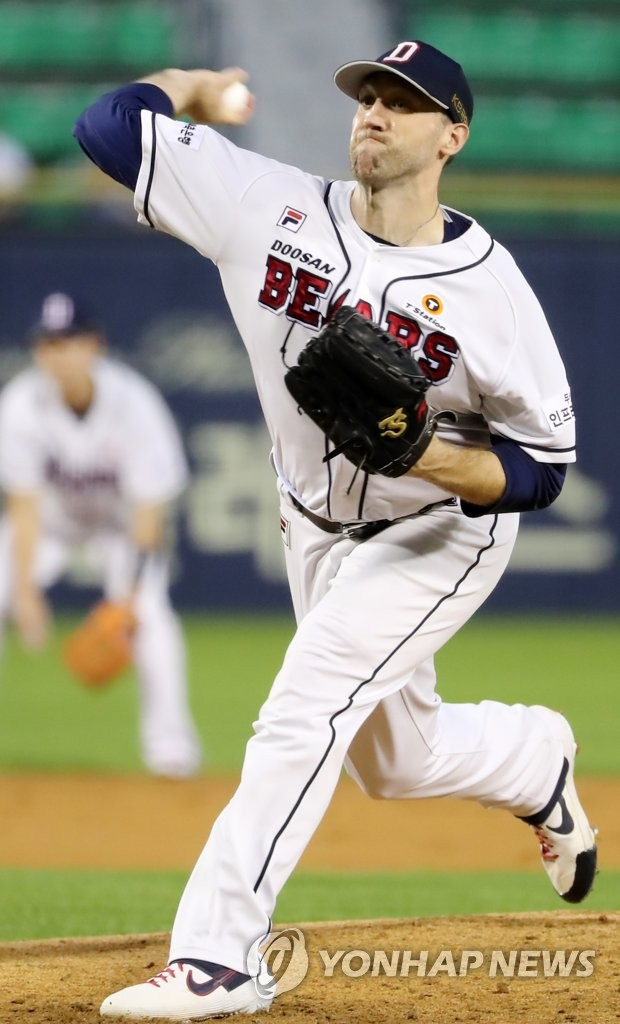 Doosan Bears pitcher Lindblom