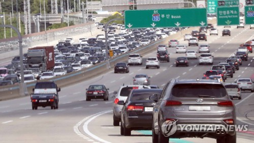 Traffic on Namhae Expressway
