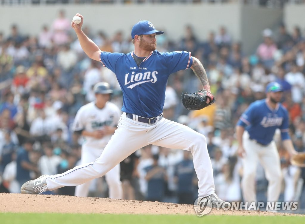 In this file photo from Sept. 15, 2019, Ben Lively of the Samsung Lions pitches against the NC Dinos in the bottom of the third inning of a Korea Baseball Organization regular season game at Changwon NC Park in Changwon, 400 kilometers southeast of Seoul. (Yonhap)