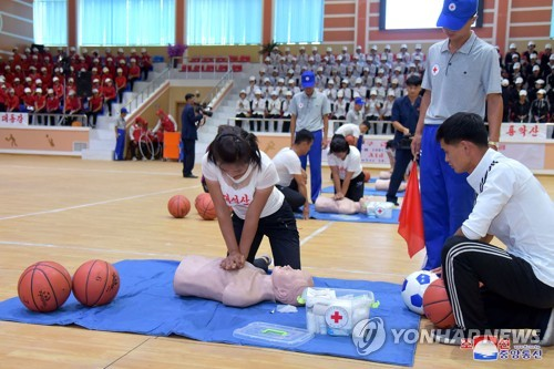 N. Korea marks World First Aid Day
