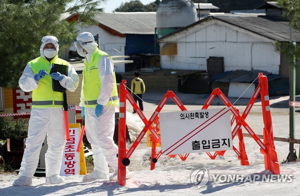 Quarantine officials control access to a pig farm in Gimpo, west of Seoul, on Sept. 23, 2019, after another suspected case of African swine fever was reported earlier in the morning from a farm in the area. (Yonhap)