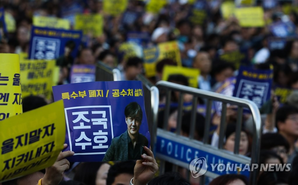 People taking part in a demonstration in southern Seoul on Sept. 28, 2019, voice their support for Justice Minister Cho Kuk and his drive to reform the prosecution. (Yonhap)