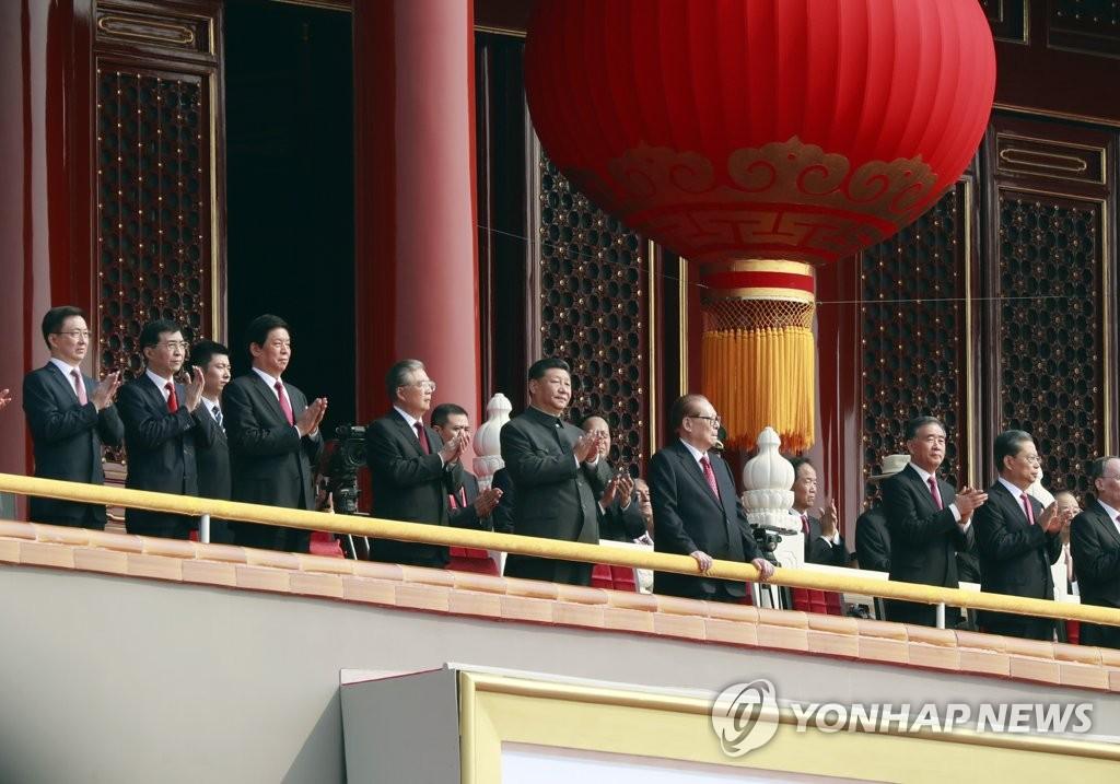 열병식 참석한 중국 전·현직 주석들