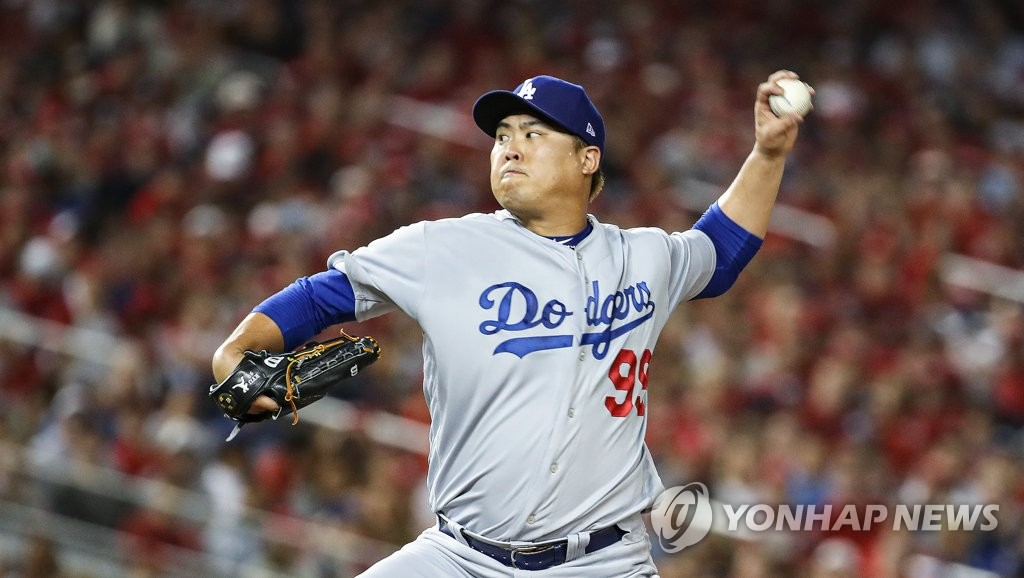 Ryu Hyun-jin of the Los Angeles Dodgers throws a pitch against the Washington Nationals in the bottom of the second inning of Game 3 of the National League Division Series at Nationals Park in Washington on Oct. 6, 2019. (Yonhap)