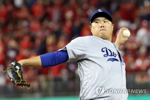 S. Korean Ryu Hyun-jin finishes 2nd in NL Cy Young voting