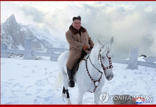 N. Korean leader on horseback