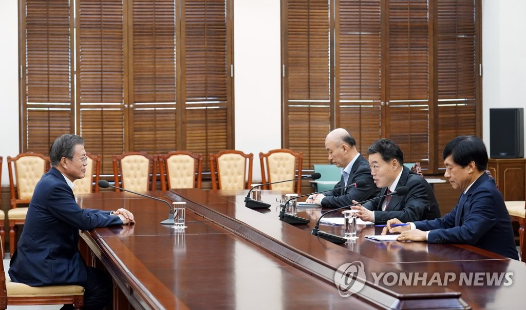 Moon meets vice justice minister