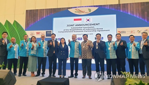 Korea-Indonesia trade deal (CR)