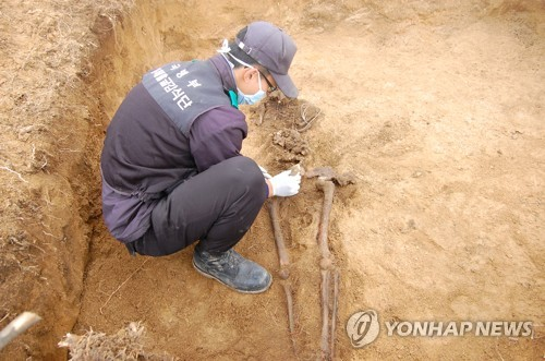 DNA test identifies Korean War dead