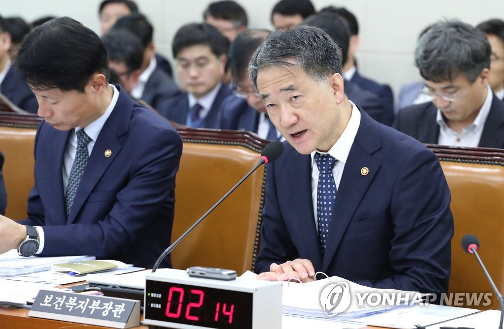 Health Minister Park Neung-hoo speaks during a parliamentary audit on Oct. 21, 2019. (Yonhap)