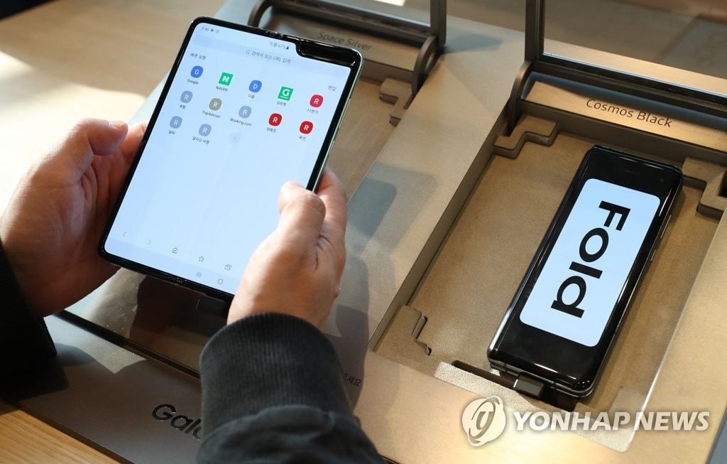 This file photo, taken on Oct. 21, 2019, shows Samsung Electronics Co.'s Galaxy Fold smartphone. (Yonhap)