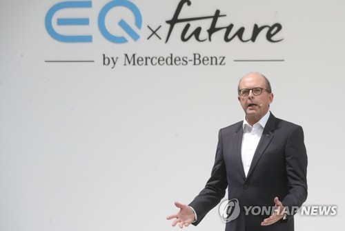 Mercedes-Benz EQ center