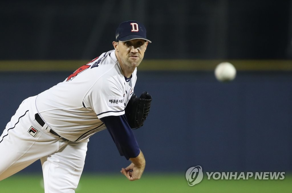 In this file photo from Oct. 22, 2019, Josh Lindblom of the Doosan Bears pitches against the Kiwoom Heroes in Game 1 of the Korean Series at Jamsil Stadium in Seoul. (Yonhap)