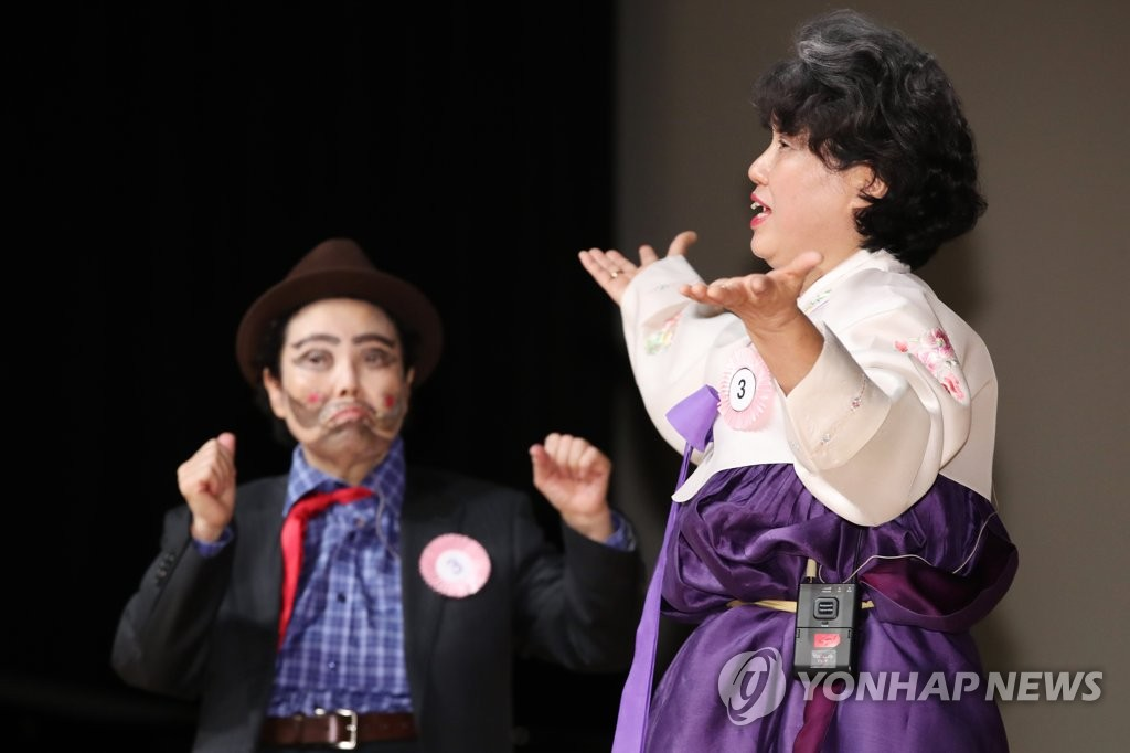 Students perform a translated version of a traditional Korean song at the 18th English Speech Contest hosted by Ilsung Middle and High School on Oct. 29, 2019. (Yonhap)