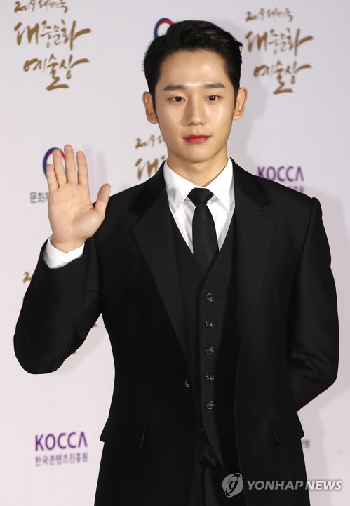 S. Korean actor Jung Hae-in