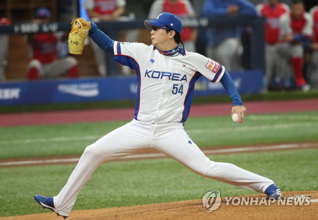 Yang Hyeon-jong of South Korea throws a pitch against Puerto Rico in the teams' exhibition game before the Premier12 tournament at Gocheok Sky Dome in Seoul on Nov. 1, 2019. (Yonhap)