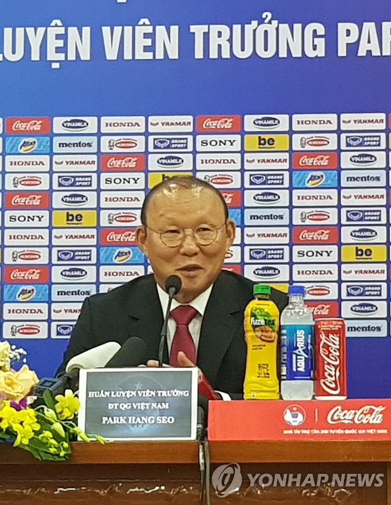Park Hang-seo, South Korean head coach for the Vietnamese men's national football team, speaks at a press conference at the Vietnam Football Federation headquarters in Hanoi on Nov. 7, 2019, announcing an extension with the team. (Yonhap)
