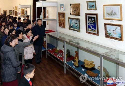 Nat'l craftwork fest in N. Korea