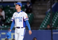 (LEAD) (Premier12) Left-hander Kim Kwang-hyun roughed up in start vs. Chinese Taipei