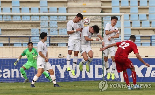 (LEAD) S. Korea's World Cup qualifier vs. N. Korea pushed to Nov.