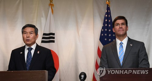 Defense chiefs of S. Korea, U.S. hold press conference