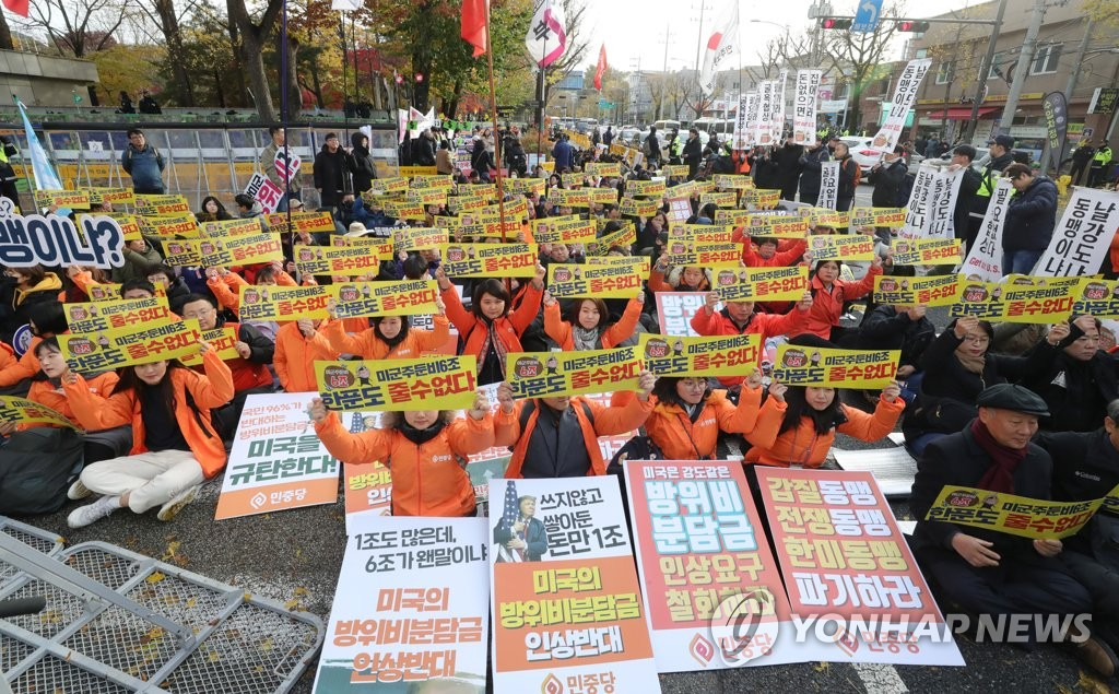 Activists hold a rally in front of the Korea Institute for Defense Analysis in Seoul on Nov. 18, 2019, to protest defense cost-sharing talks between South Korea and the United States. (Yonhap)
