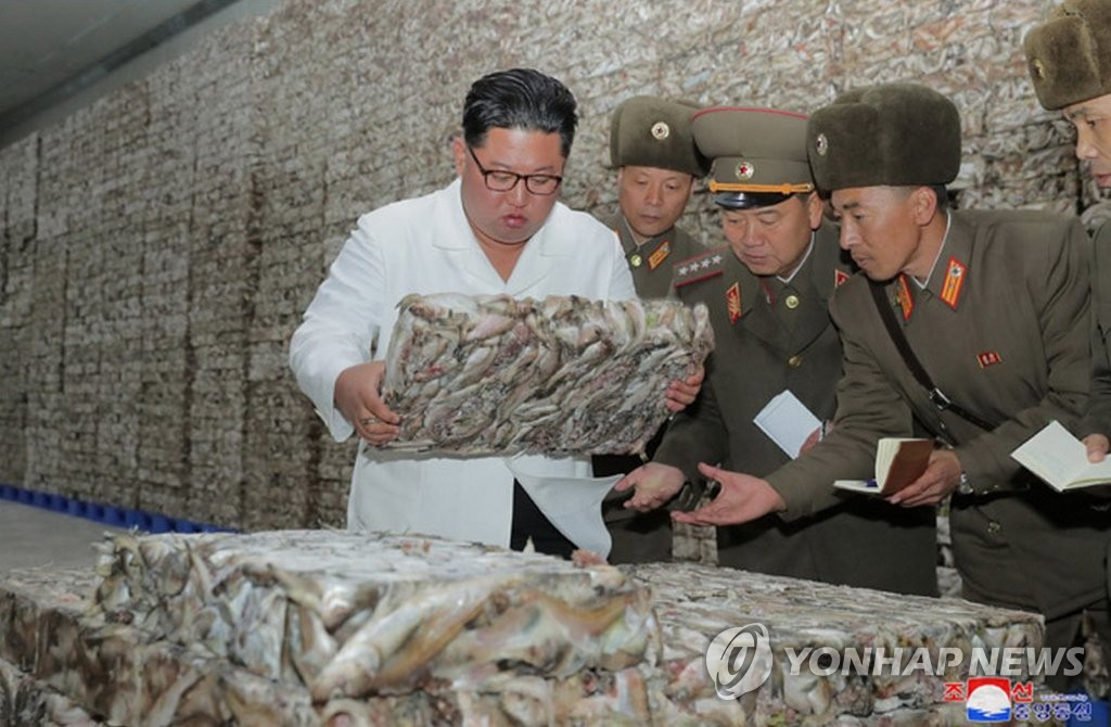 N.K. leader visits fish-processing facility