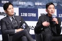 'Ashfall' actors confident about film's eye-catching scale, storyline