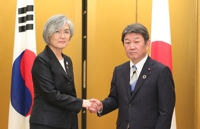 Top diplomats of S. Korea, Japan hold talks in Spain