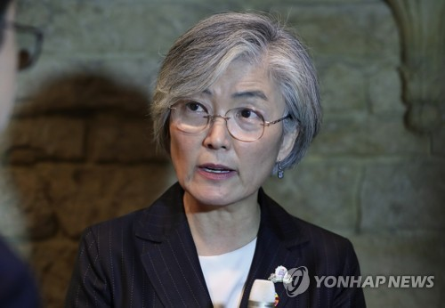 (4th LD) FM Kang says S. Korea, Japan agree to coordinate on Moon-Abe summit next month