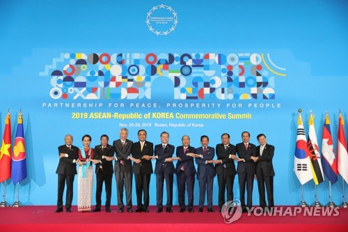 (4th LD) S. Korea, ASEAN agree to promote free trade, regional peace