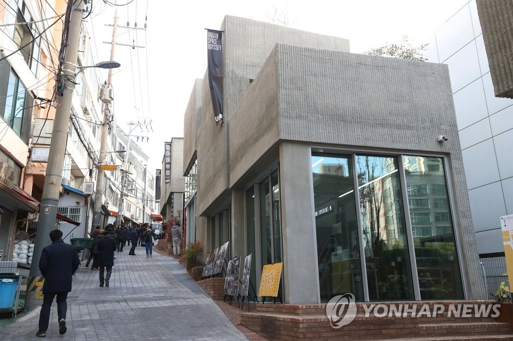 도시재생 복합문화공간 '중림창고'