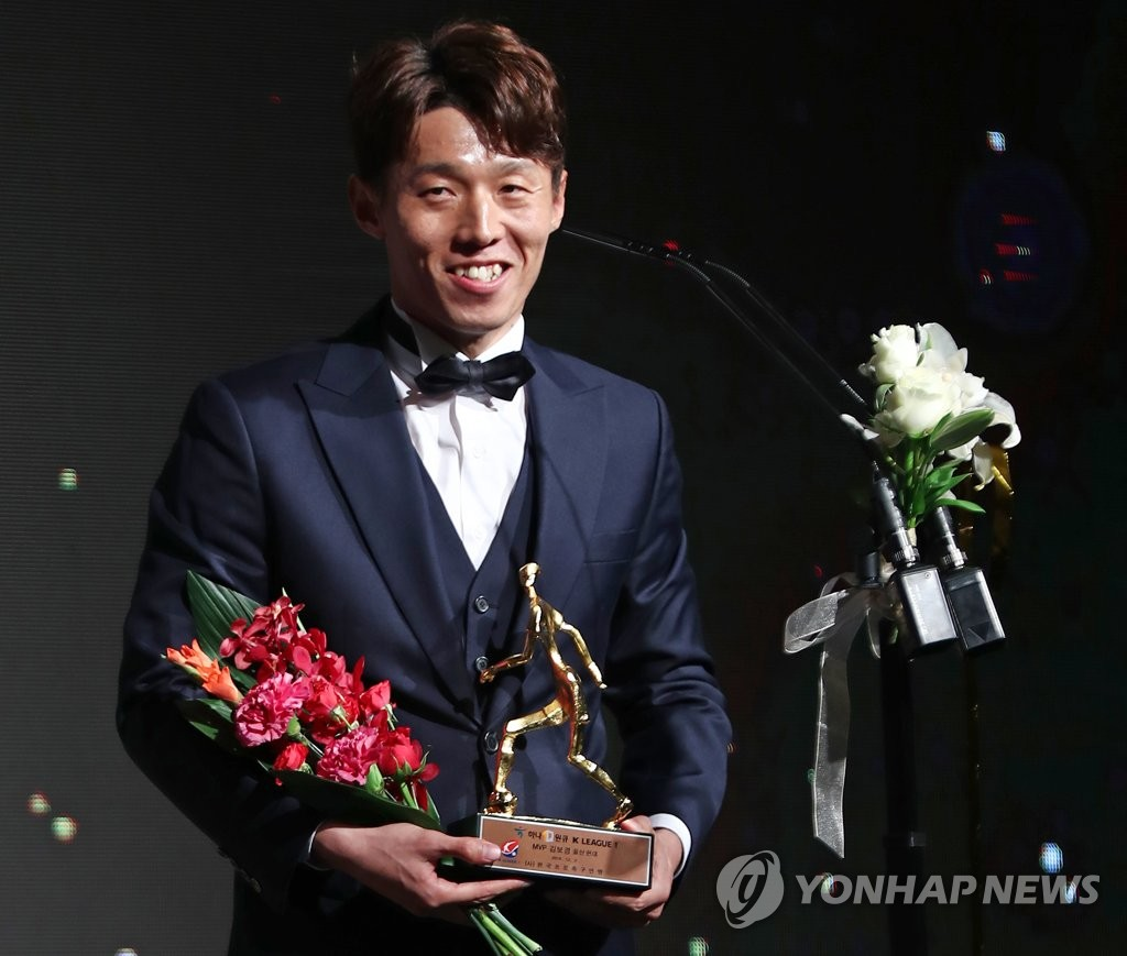 In this file photo from Dec. 2, 2019, Kim Bo-kyung, then of Ulsan Hyundai FC, holds the trophy for the K League 1 MVP award during the K League Awards ceremony in Seoul. (Yonhap)