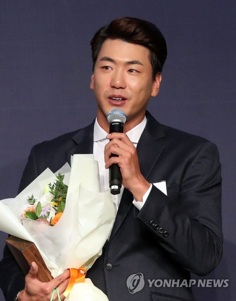 South Korean pitcher Kim Kwang-hyun speaks after receiving the Best Pitcher award at a local baseball awards ceremony in Seoul on Dec. 4, 2019. (Yonhap)