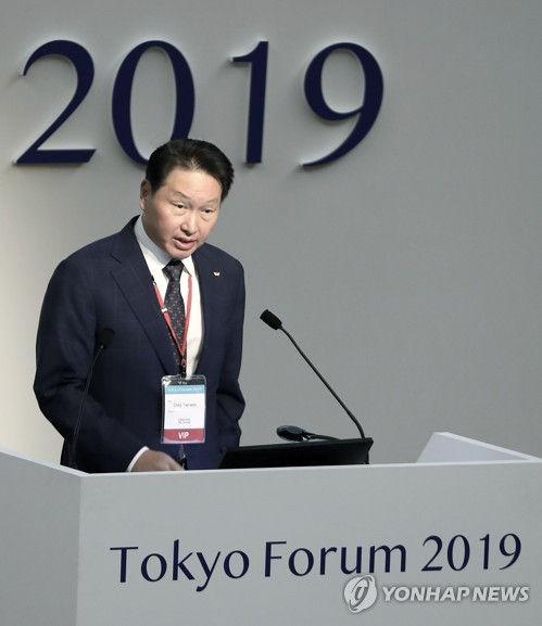SK Group chief gives lecture in Tokyo
