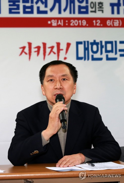 Former Ulsan mayor at press conference