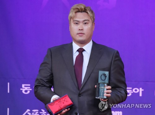 Free agent pitcher Ryu Hyun-jin denies report on preference for West Coast teams